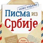 pisma_iz_srbije-bojan_ljubenovic_s